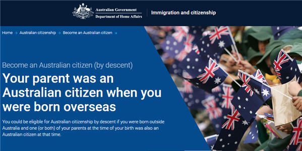 Apply for citizenship by descent